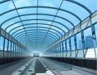 上海岑红实业有限公司耐力板阳光板锁扣板亚克力板厂家