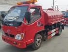 出售民用洒水消防车 社区简易消防车