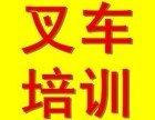 上海松江区泗泾学叉车在哪里?观光车培训N5