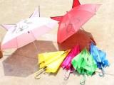 雨伞厂家供应卡通雨伞 加印Logo 定做广告 大耳朵哨子儿童伞批