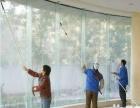 潍坊大海家政提供家庭保洁、高空清洗、地毯清洗等服务