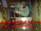 杭州烟道清洗