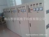 电磁加热镁合金节能炉