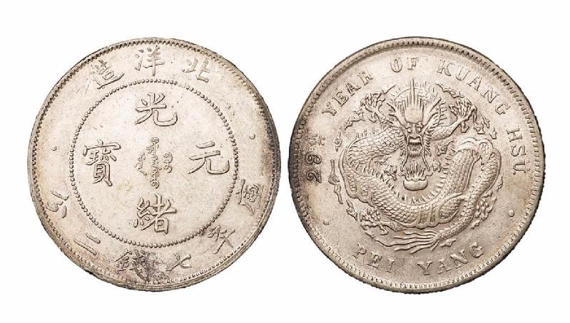 银元古币私下交易快速出手详细流程欢迎咨询