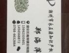 商标注册,变更,转让,专利申请,条形码登记,公司注册