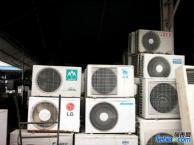 古镇收购旧空调 冰箱 洗衣机 电视电脑