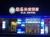 杭州-新元金沙城1室1厅-2000元