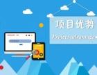 互联网创业黑科技-蓝淘分销宝实现财富梦!