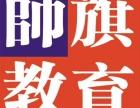 远程自考成考国开,南京学历报名,10年老机构
