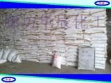 供应北京碳酸氢铵厂家(食品级膨松剂)17年底碳酸氢铵最新报价