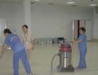 洛阳市新康保洁服务预约进行中、承接各种保洁清洗服务