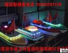 广场遥控船游乐设备 方向盘遥控船游乐设备厂家