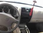 2009款五十铃皮卡2.8T两驱 基本型厢车