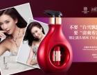 郑州初黛洗发水怎么代理去头油去屑防脱发效果好吗