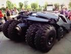 专业提供蝙蝠侠战车道具租赁出售(上海皖齐文化传媒)