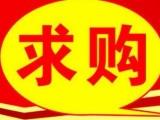 上海周边专业回收医药中间体,大量收购,价格美丽!