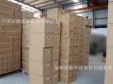 专业生产供应纸板护角 蜂窝纸板纸护角 纸