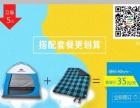 淮安大学生户外旅游帐篷防潮垫出租