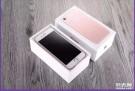 厂家直销苹果7 7p 6s 6sp手机全国货到付款400
