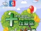 济南龅牙兔免费亲子春游活动,仅限200名