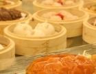 龙茶一品点心茶楼加盟 中餐 投资金额 50万元以上