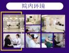 上海丽质 整形机构,寻找医美渠道合伙人