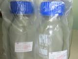 西安颗粒度专用取样瓶,玻璃,塑料