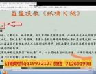 杨肃江投教课程顺序 杨肃江较新课程 益盟杨肃江视频