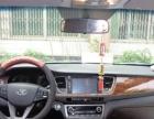 现代名图2014款 1.8 自动 GLS 智能版 4S店试乘试驾