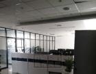 渭城写字楼银都国际610平带办公家具带大露台!