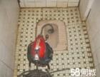 专业下水管改道龙头维修防水粉刷马桶维修灯具维修