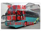 从 临海到永州的大巴车在哪坐(客车时刻表)几点发车