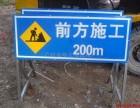 东莞市施工牌