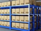 厦门货架翔安货架轻型货架靠墙货架蝴蝶孔货架卡扣货架易组装