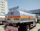 转让 加油车东风多利卡各吨位加油车油罐车销售