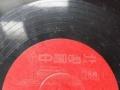 文革78转胶木唱片6张
