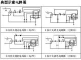 深圳钲铭科3段可调控恒流驱动IC方案SM2213EA热售