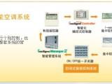 大金家用中央空调 中央空调品牌 大金空调天津一级代理商
