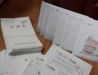 新加坡学历公证