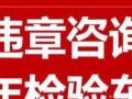广州**咨询分【现金结账】高效、诚信合作