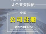 贵阳劳务派遣经营许可证对设立劳务派遣单位的要求