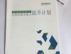 上海画册印刷厂家