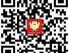 大有可为商城-东北亚博览会**指定网上售票平台