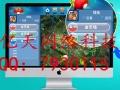 三人行电子商务 南阳亿天网络科技有限公司