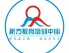 广州专业的广州话粤语培训,白天晚班周末班晚班