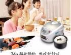 三菱电饭煲面包机维修点 大连三菱维修点 商家电器售后电话