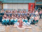 武汉专业学舞蹈的地方在哪
