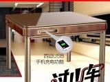二手麻将机 二手麻将机维修 全深圳免费送上上门保修