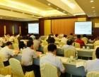 关于南宁2018建设单位工程项目管理人员操作实务培训班通知