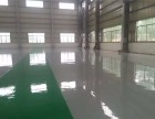 韶关地板漆 花都地板漆厂家 乐昌地板漆价格多少?